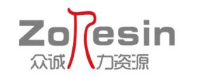 众诚人力资源logo